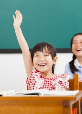 Tips Cara Membuat Anak Cerdas